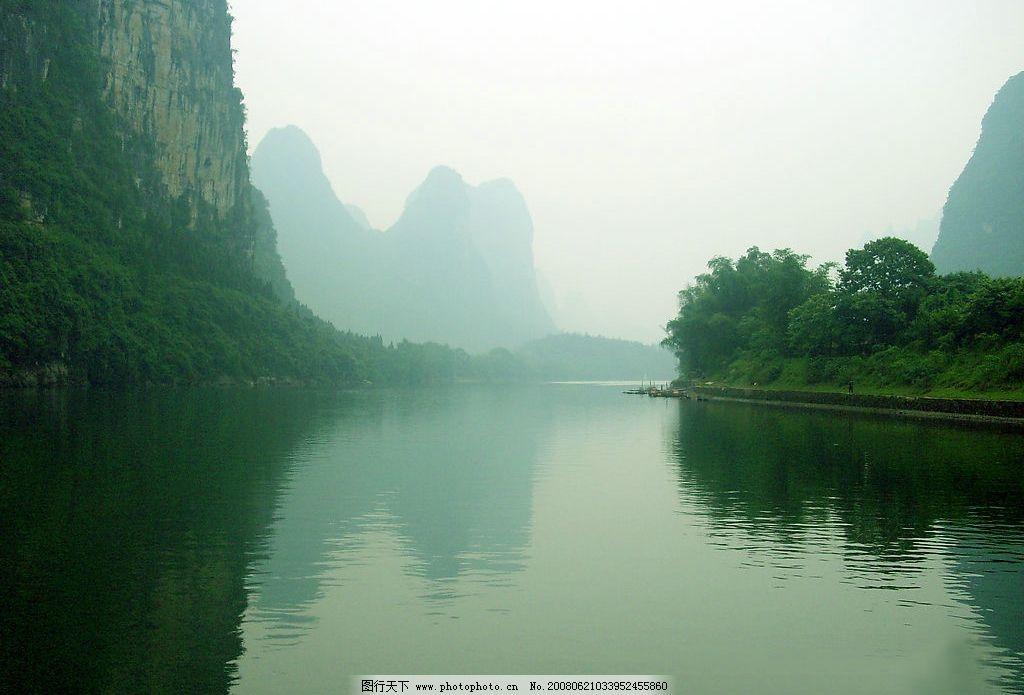 丽江 山水 旅游摄影 国内旅游 旅游照片 摄影图库
