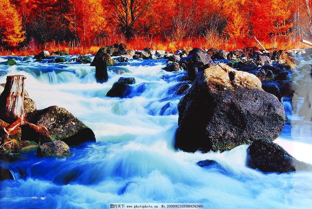 内蒙古阿尔山风景图片