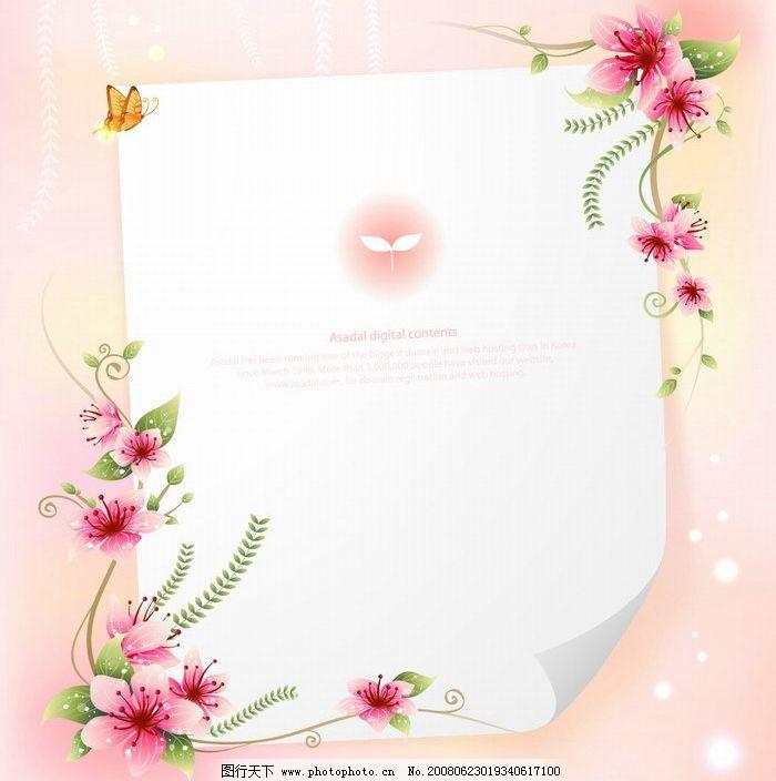 浪漫版面 版面设计矢量花滕信纸卷页蝴蝶浪漫版面浪漫粉色 节日素材