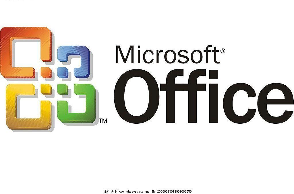 微软 office标 矢量 电脑 it 标志库 cdr 矢量图库 标识标志图标 企业图片