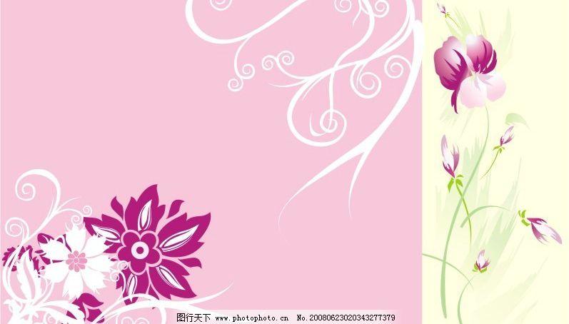 失量花 花边 花纹 花枝 花藤 花景 艺术花 背景图 淡雅 底纹边框 花纹