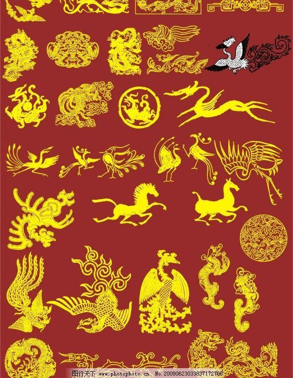 中国古代龙凤马 传统文化 花纹 其他矢量 矢量素材 矢量图库