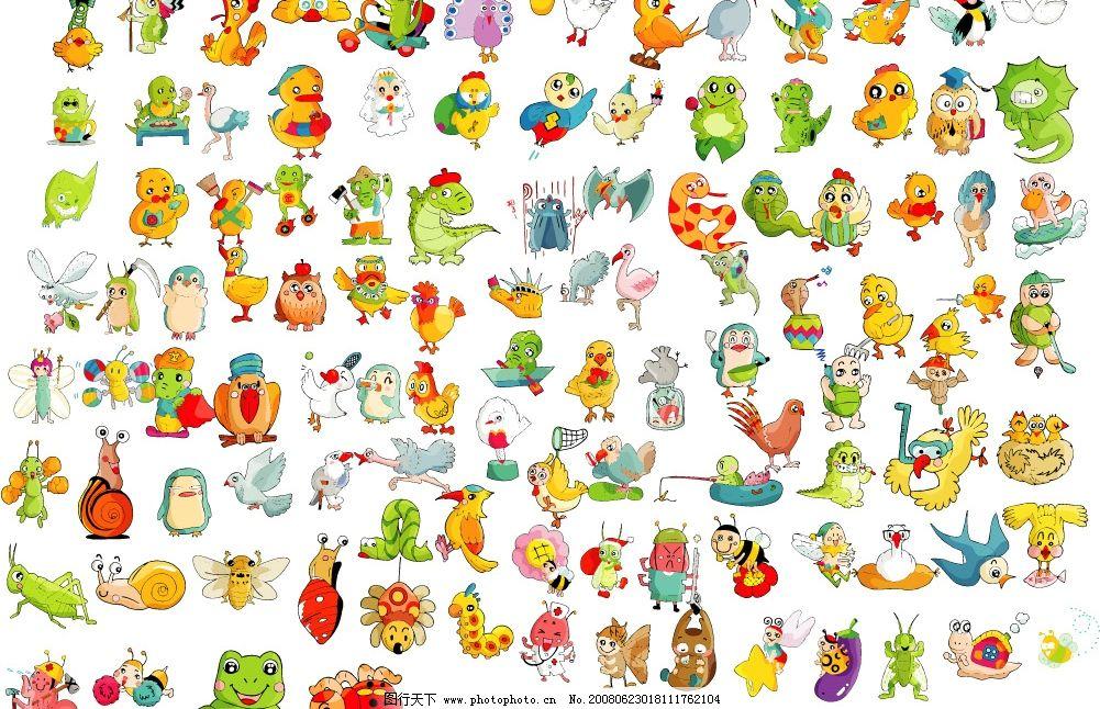 矢量卡通动物2 各种矢量卡通动物 生物世界 其他生物 矢量图库   cdr