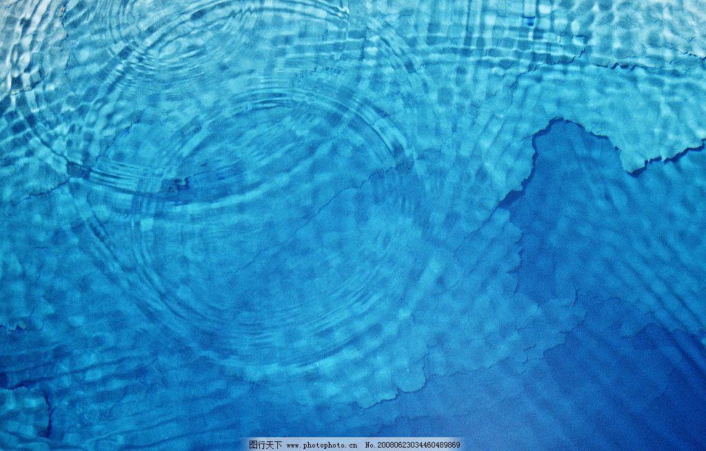 蓝色水纹 蓝色 水 水纹 背景 画册自然景观 山水风景 摄影图库 350