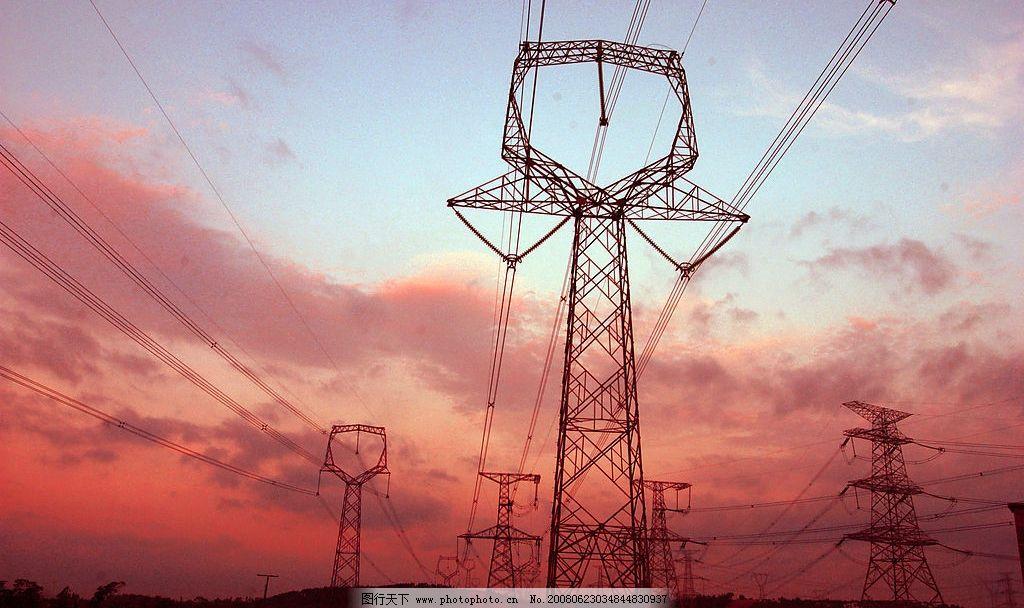 输电铁塔 旅游摄影 自然风景 摄影图库 自然景观 300 jpg