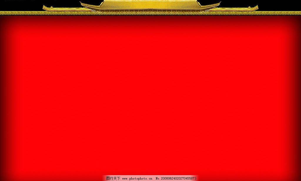 红底图 红底纹 底纹 金边框 边框 底纹边框 背景底纹 底图类 设计图库