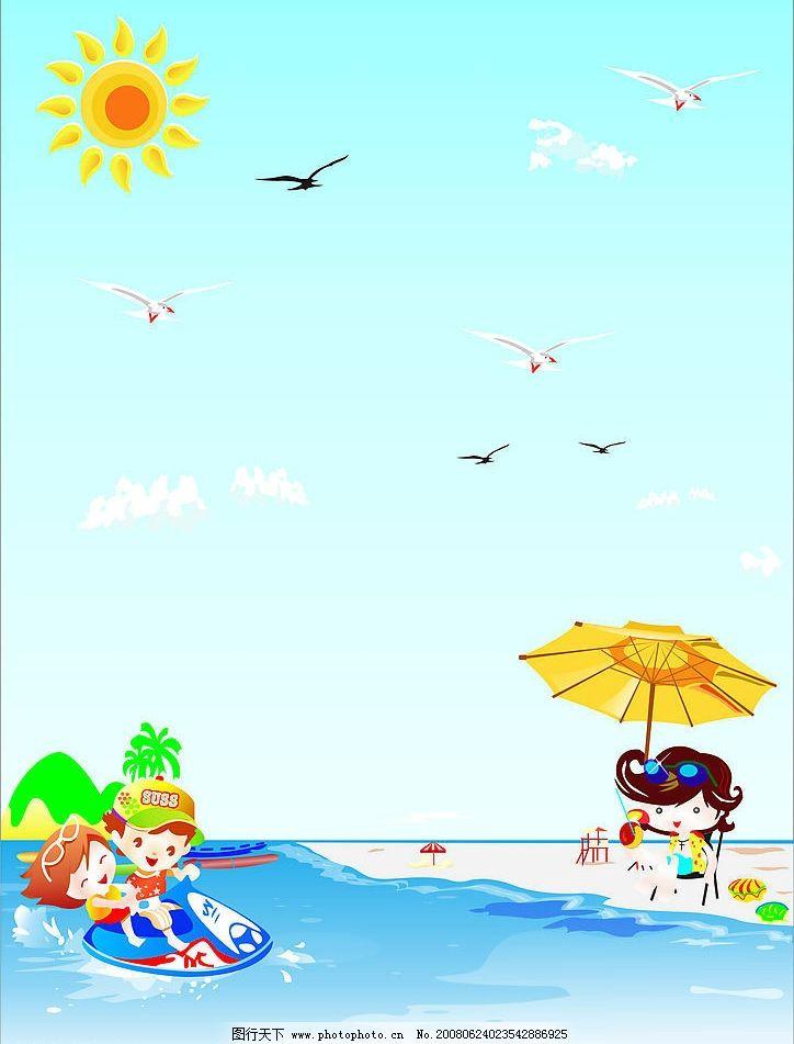 夏日海滩 海滩 男孩 女孩 太阳 海鸥 矢量人物 儿童幼儿 矢量图库