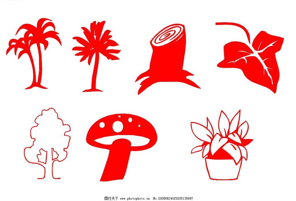植物 椰子树 树木 蘑菇 树叶 花盆 生物世界 树木树叶 矢量图库   cdr