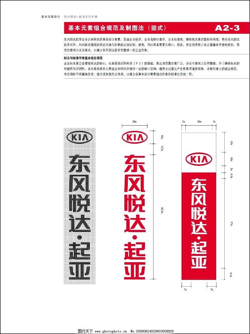 标志与中文误差字制图组合竖式如何用origin绘制标准图图片