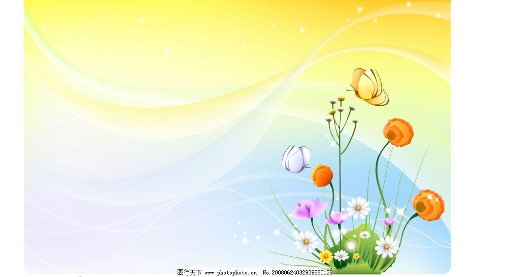 花背景 小花 蝴蝶 花边 背景 红花 淡雅 清新 psd psd分层素材 源文件