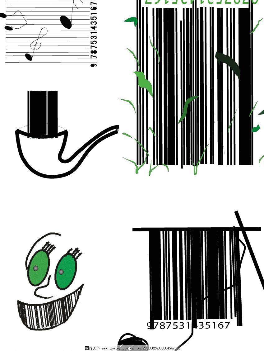 条形码 条形码设计 图形设计 其他矢量 矢量素材 矢量图库   cdr