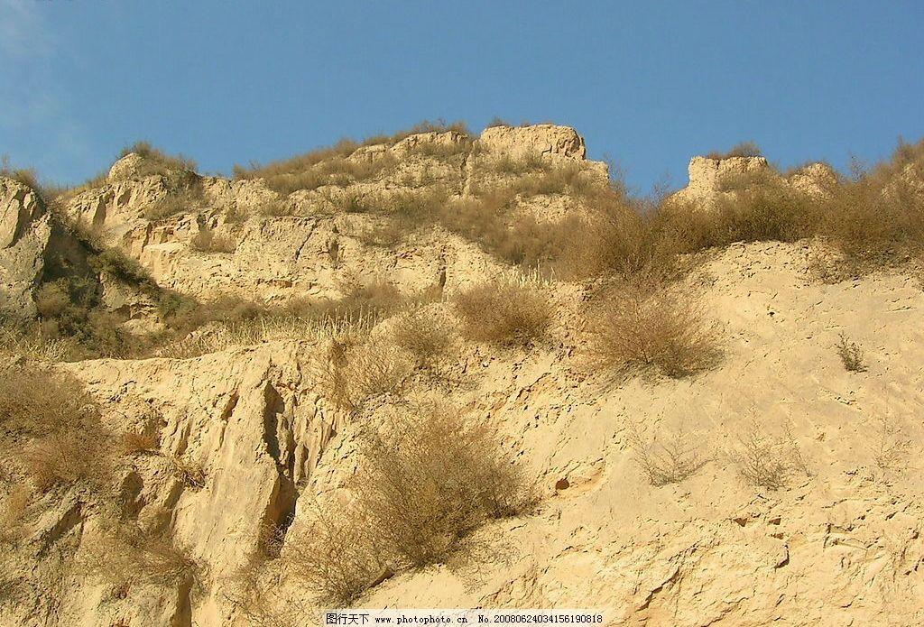 西安黄土高坡 西安 黄土高坡 西北 西安自然风景 旅游摄影 自然风景