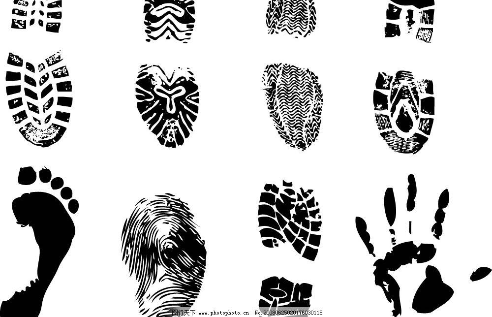 鞋印 脚印 指纹 手掌 标识标志图标 其他 矢量图库   eps