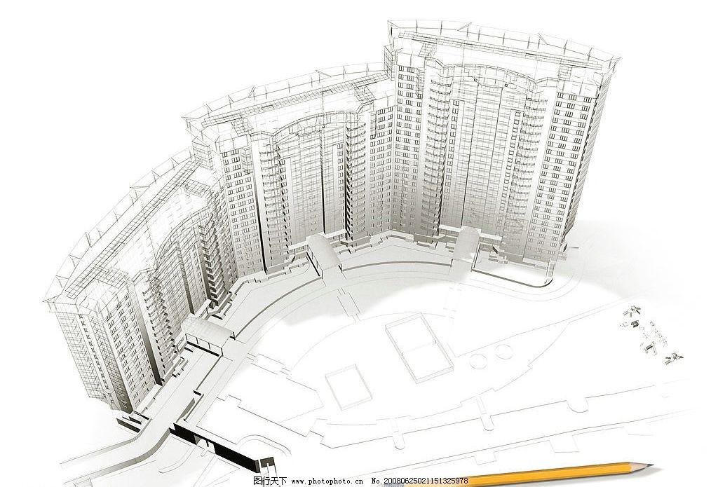 3d草图 3d建筑 图纸 设计 楼房 别墅 草图 3d设计 3d建筑物与平面图