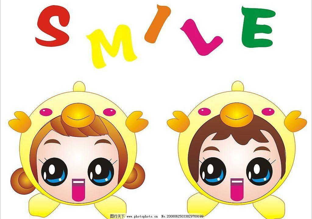 可爱 笑脸 其他矢量 矢量素材