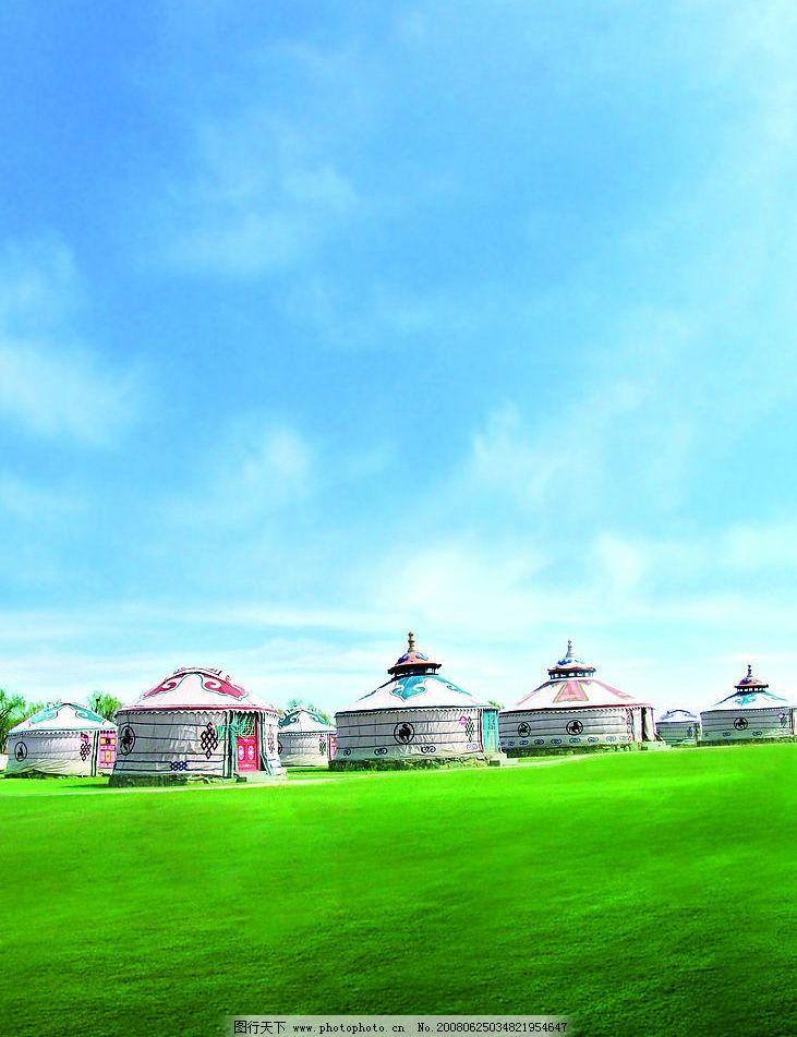 设计图库 自然景观 自然风景  大草原和蒙古包 草原 蒙古包 蓝天 绿地