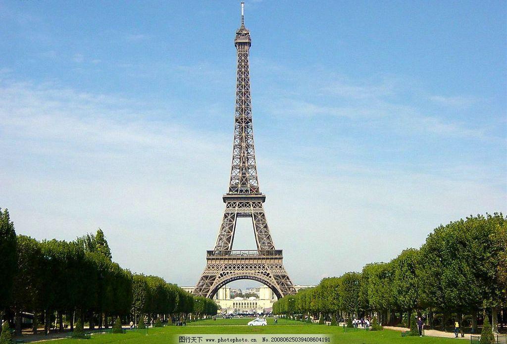 法国巴黎 蓝天 铁塔 绿地 建筑园林 建筑摄影 欧洲豪游 摄影图库 72