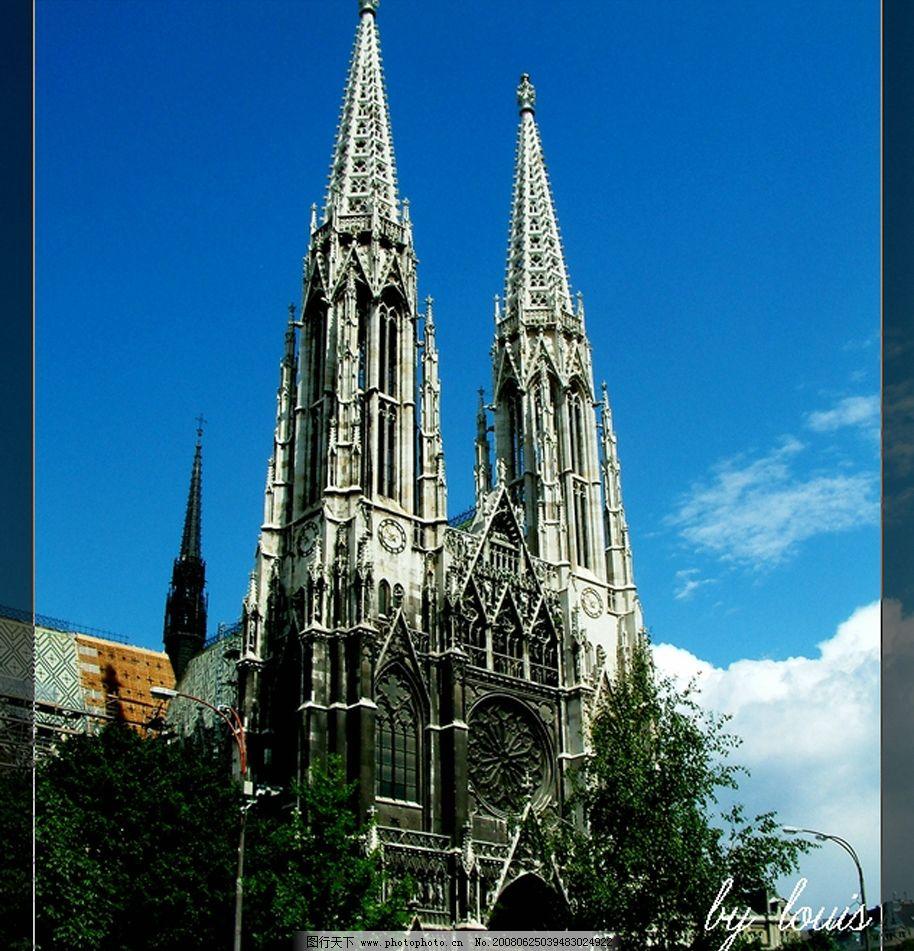 维也纳 哥特建筑图片