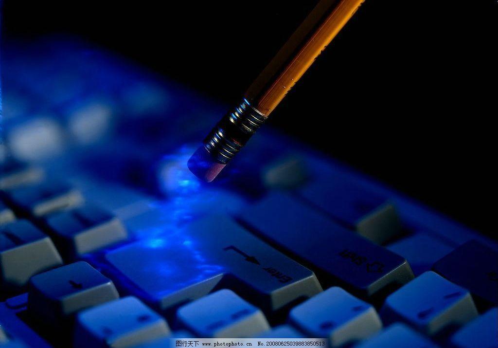 魔幻铅笔头 铅笔 橡皮 键盘 擦除 蓝光 魔幻 商务金融 商务素材 摄影
