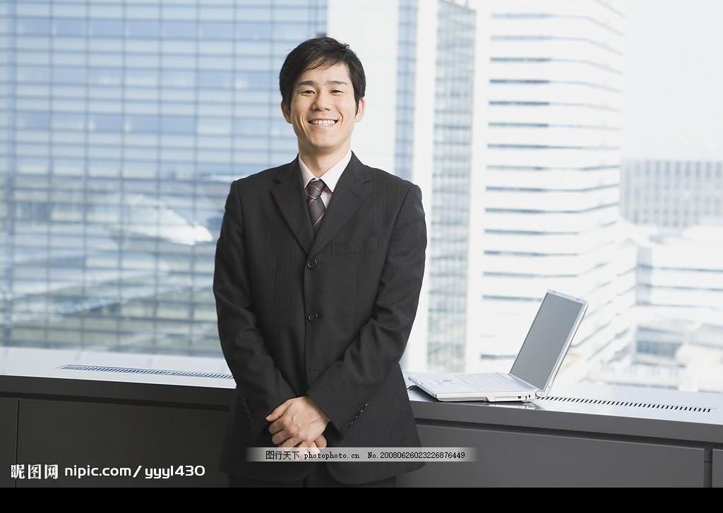 日本精英白领高清摄影图 日本精英商务白领高清摄影图 摄影图库 平面