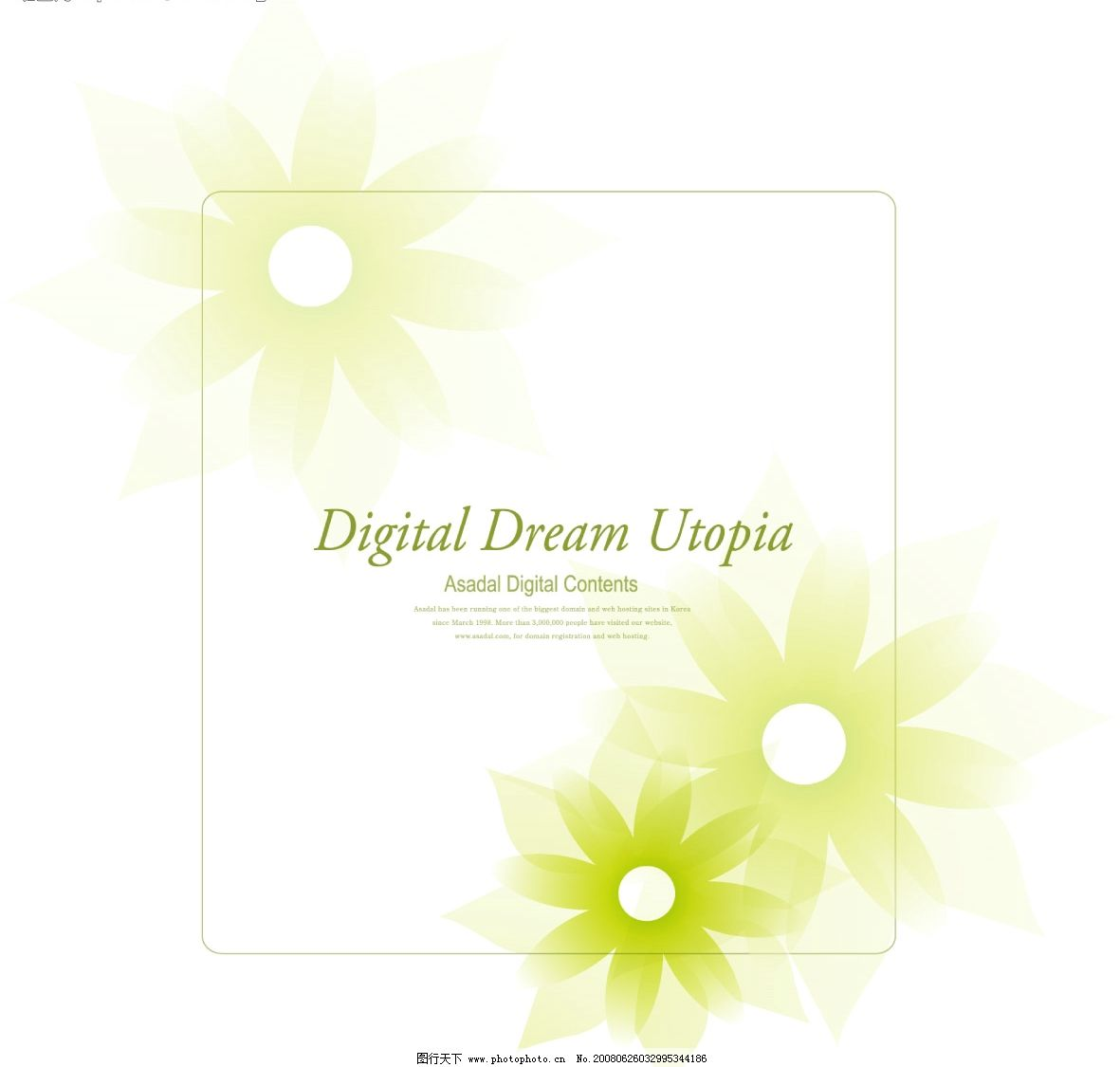 花背景 小花 花边 背景 黄绿色 淡雅 清新 向日葵 psd分层素材 源文件