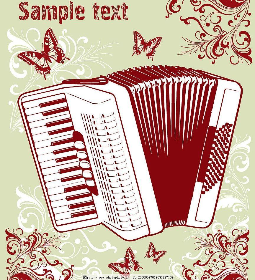 手风琴与花纹矢量素材图片