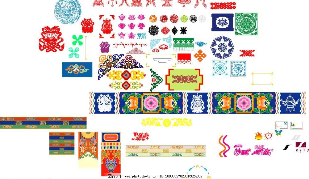 藏式八宝边框图案大图