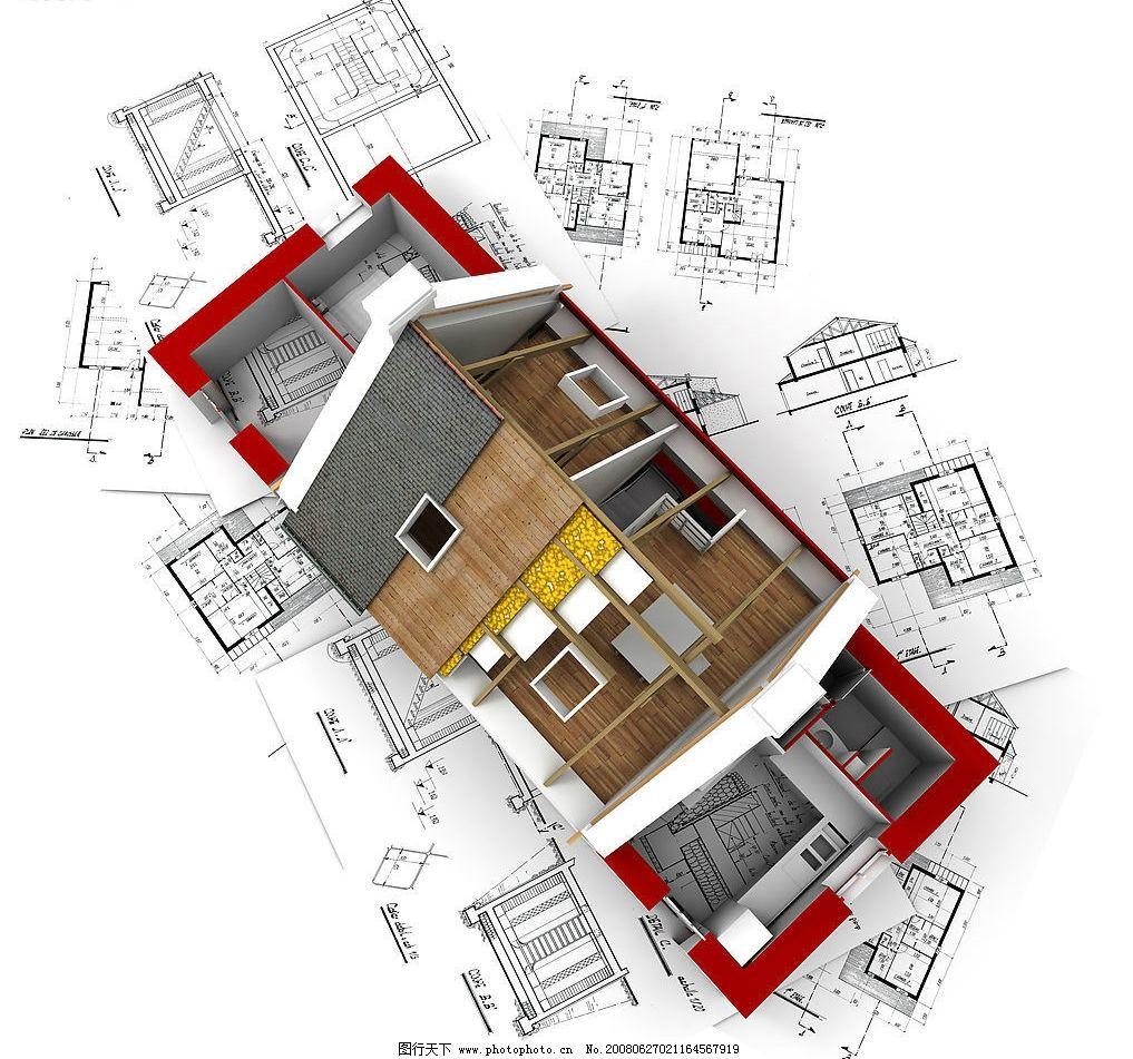 建筑模型 3d效果图 平面图 图纸 建筑 建设 房子 房地产 施工图 3d