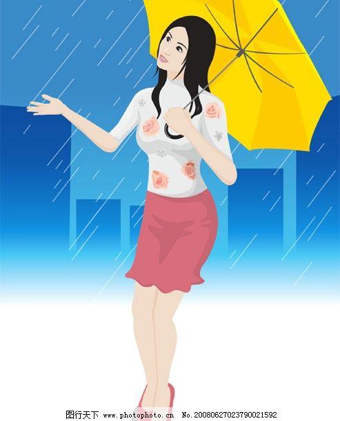 雨天 城市街景 高楼大厦 撑伞 仰望天空的美女 休闲套裙 矢量人物