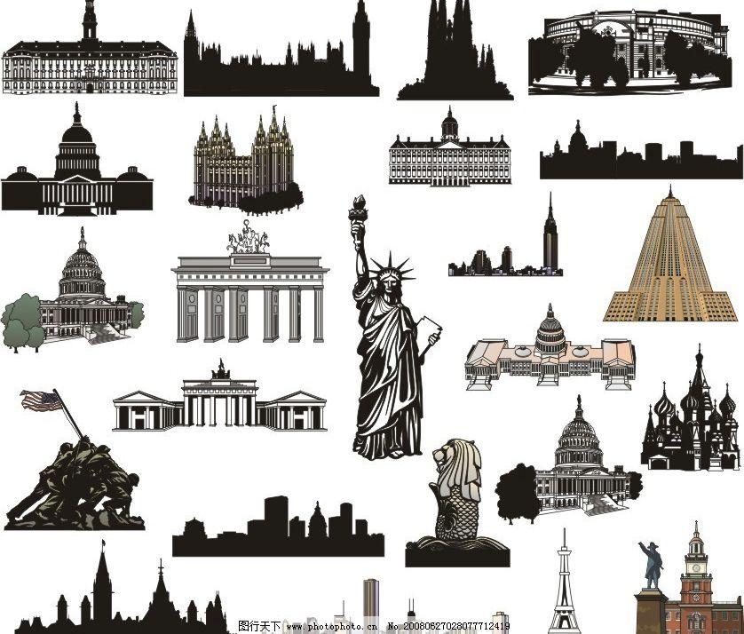 世界名胜 自由女神 著名雕塑 欧洲建筑 黑白建筑 铁搭 白宫 狮头鱼尾