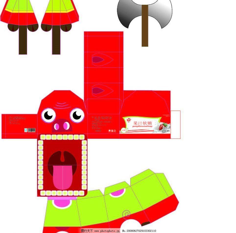 吐血推荐异形包装盒造型 包装 包装造型 异形盒 包装设计 展开图 矢量