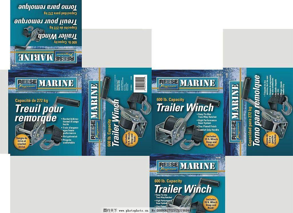 包装设计 包装 设计 cdr 广告设计 盒子 包装盒 矢量图 矢量图库