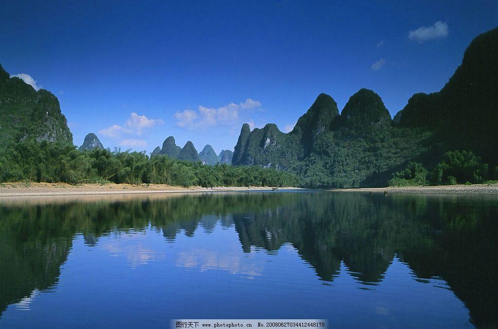 山水 风景画 自然景观