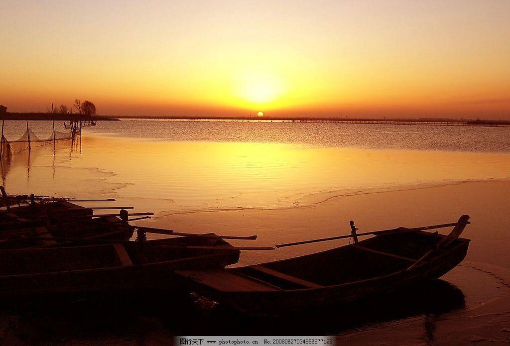 湖景 朝霞 湖 渔船 自然景观 自然风景 摄影图库 230 jpg