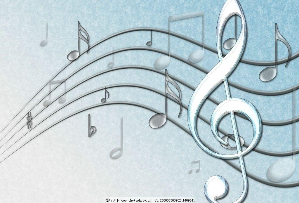 五线谱 音符