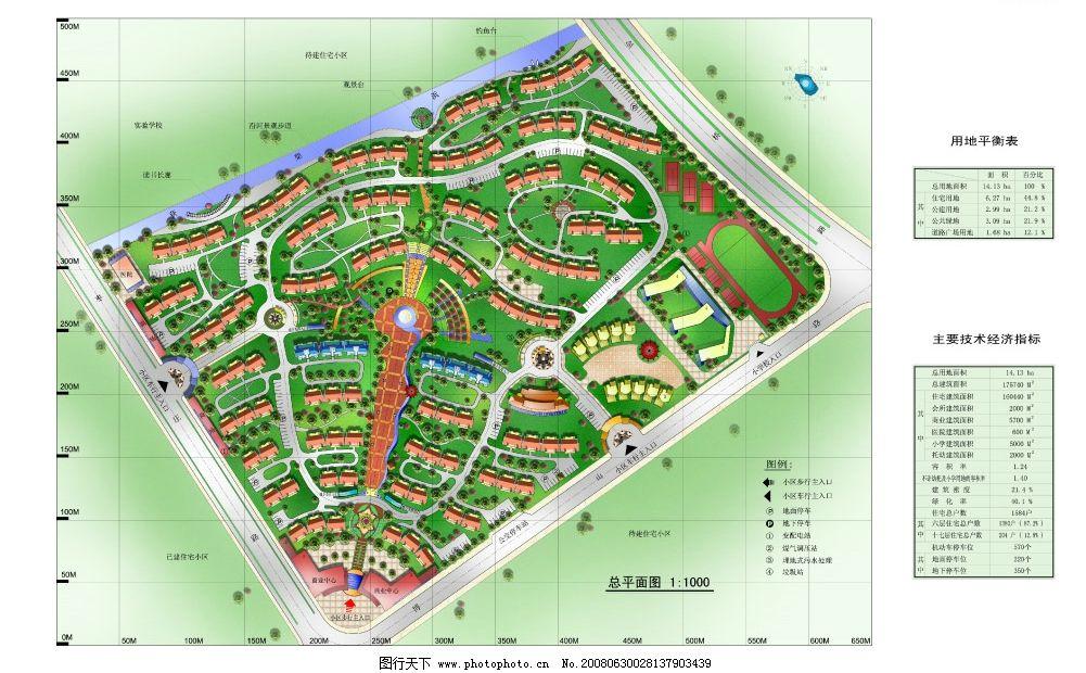 布局示意图 规划方案 环境设计 景观设计 建筑空间和景观布局psd图 源