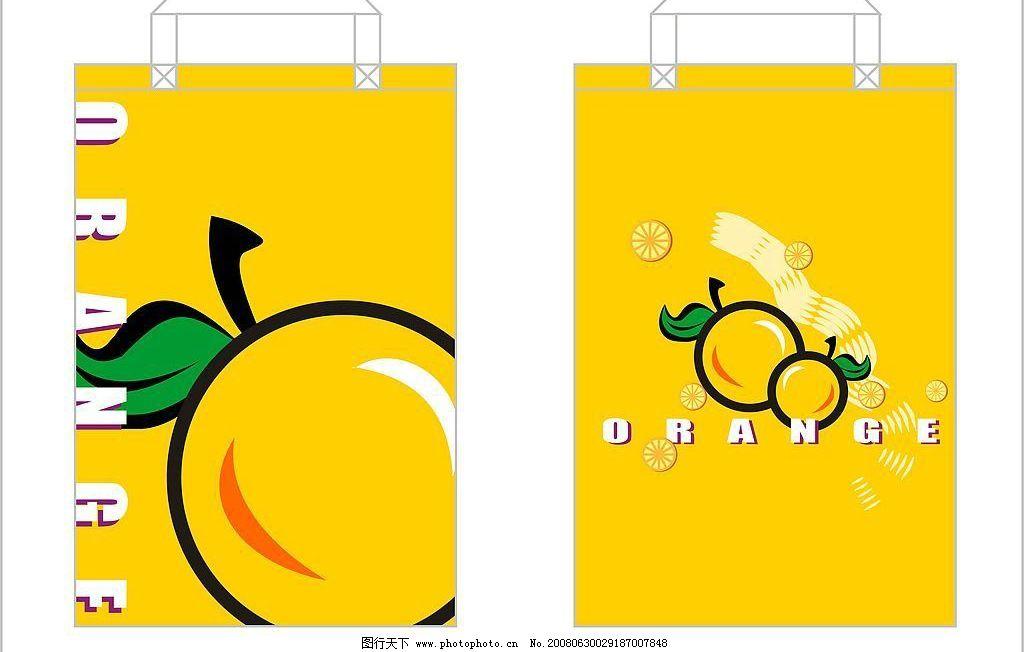 手提袋子 环保袋巴西橙黄色袋子包装袋 矢量图库