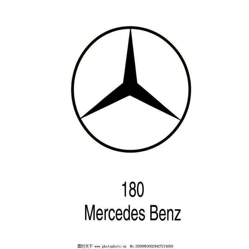 汽车0014_logo设计_广告设计_图行天下图库