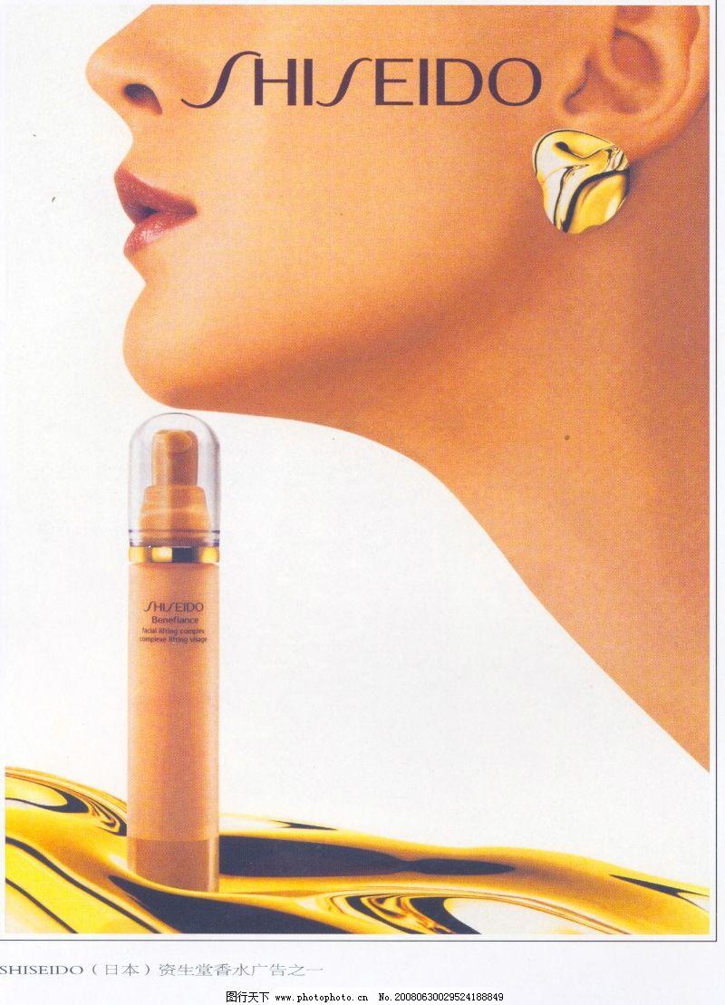 香水护肤霜广告创意0101