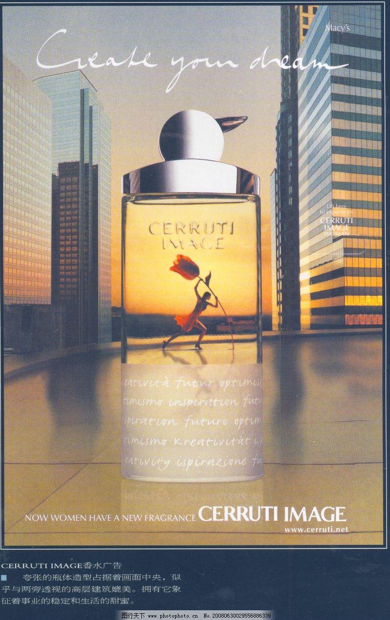 香水护肤霜广告创意0098图片