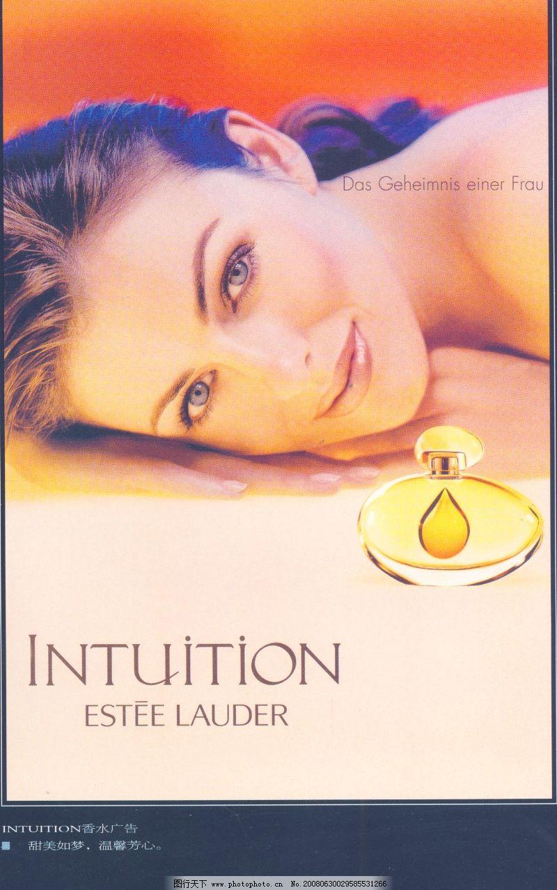 香水护肤霜广告创意0043图片