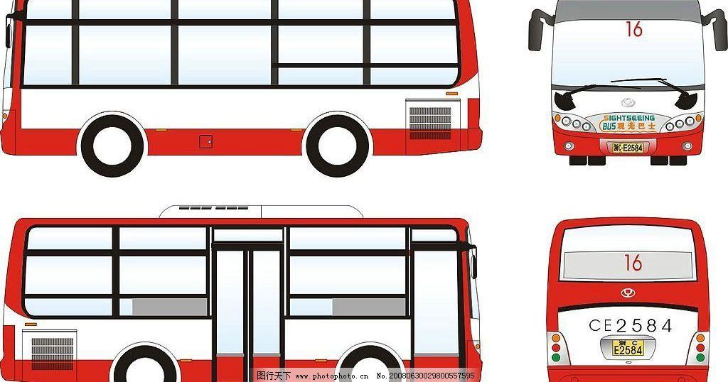 公交车 公交车广告logo