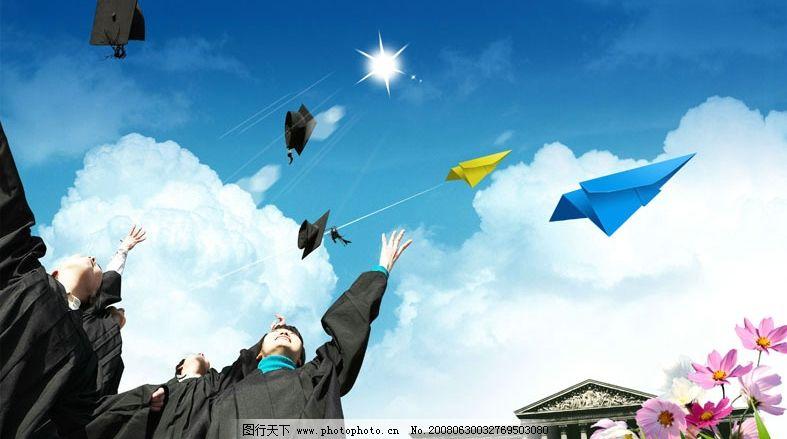 校园毕业生 校园 毕业生 纸飞机 psd分层素材 人物 源文件库 300 psd