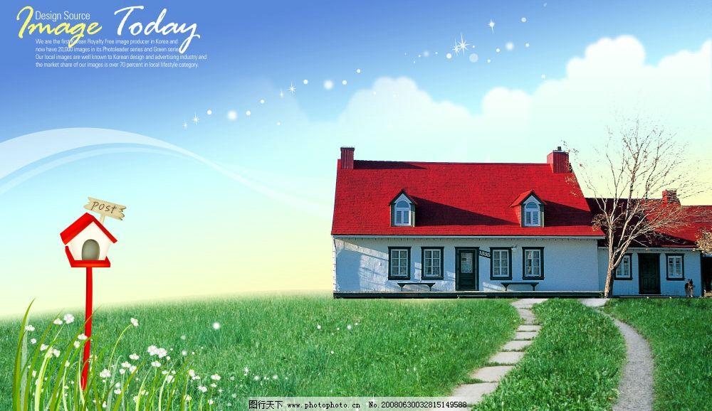 别墅风景 时尚 风景 自然 清新 高像素 野外 草 植物 房子 别墅 路