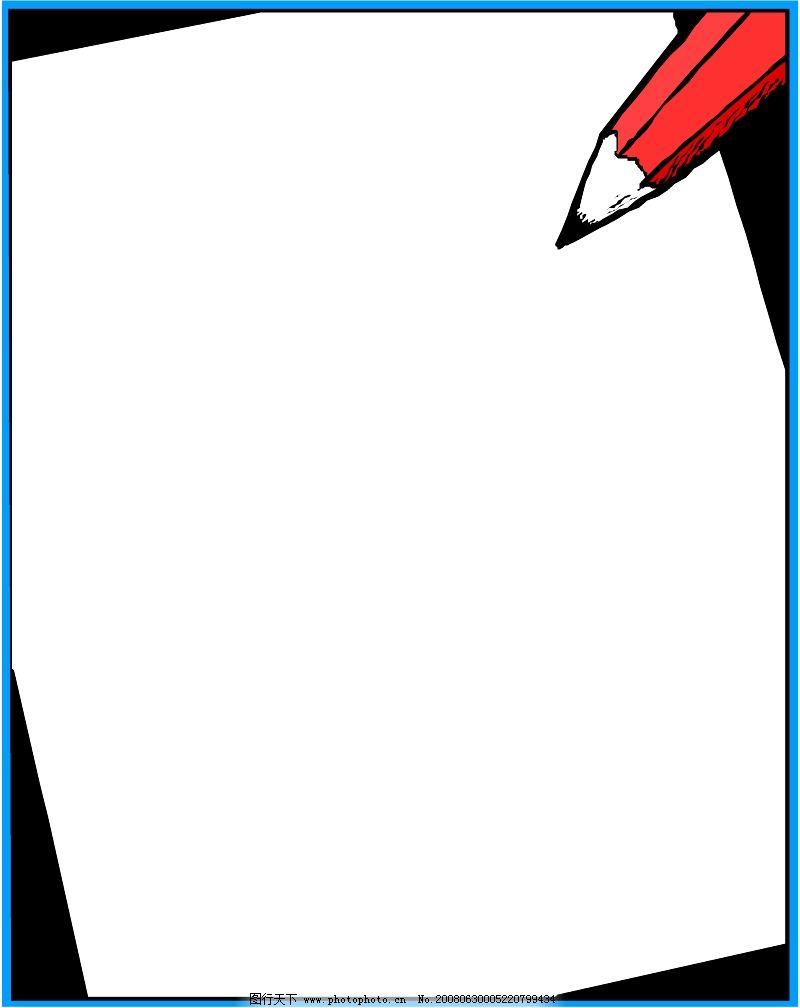 背景 背景图片 边框 模板 设计 矢量 矢量图 素材 相框 800_1008 竖版