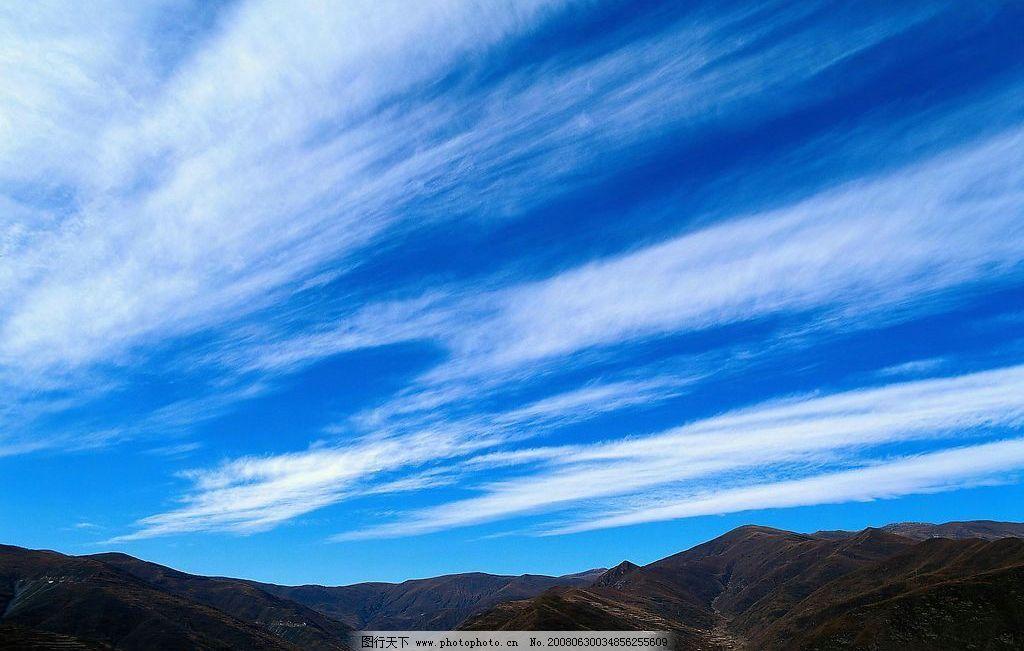 大气的天空照片 天空 白云 群山 蓝天 风景 自然风景 自然景观